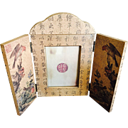 Vintage Paneled Asian Themed Picture Frame