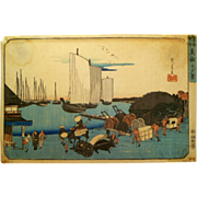 Antique Japanese Woodblock Print