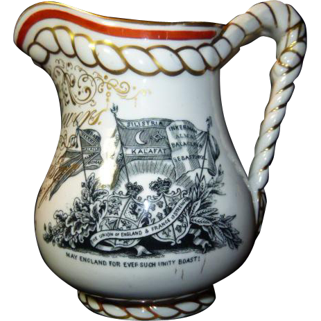 Antique Presentation Crimean War Ceramic Jug
