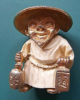 Faux Ivory and Goldtone Figural Asian Man Pin Brooch
