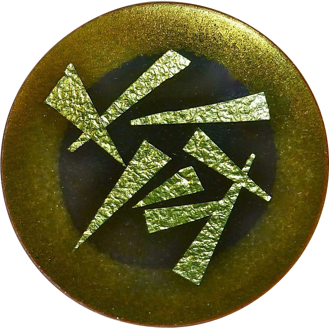 Copper Enamel Pin w Chartreuse Foil Mod Design