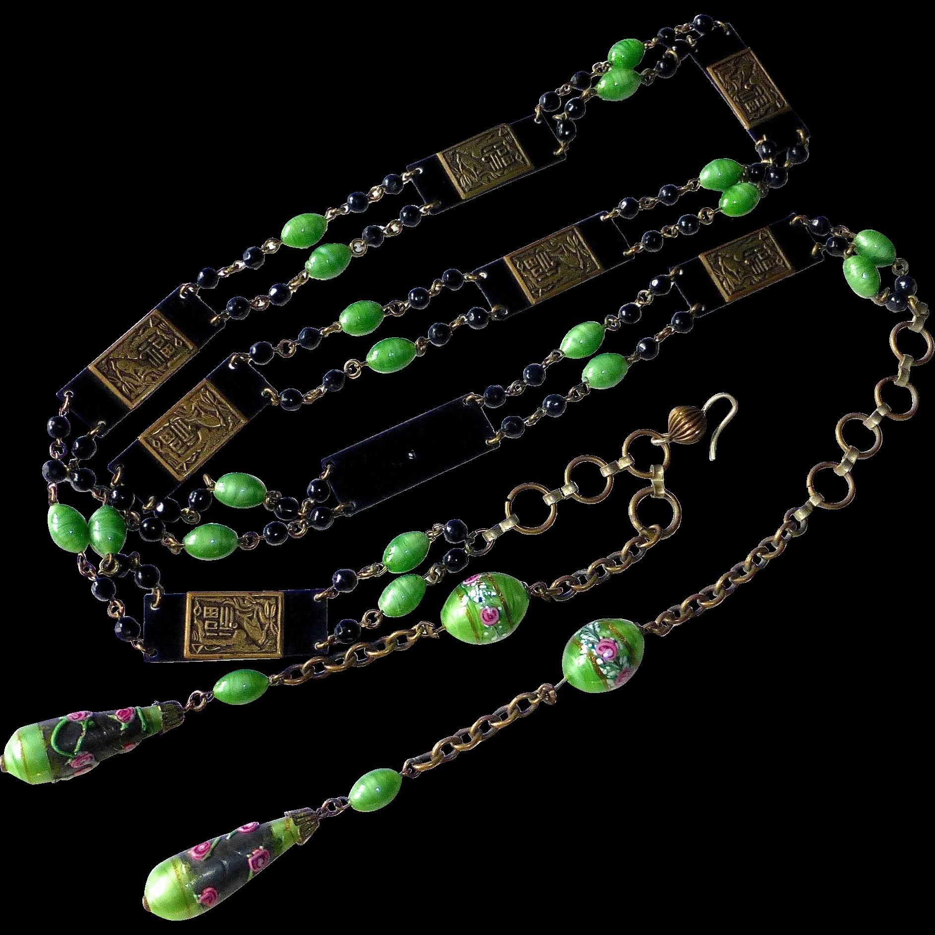 Rare Art Deco Belt w Venetian Beads~Celluloid~Brass