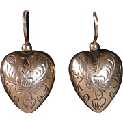 12k Rose Gold Engraved Puffy Heart Pierced Earrings