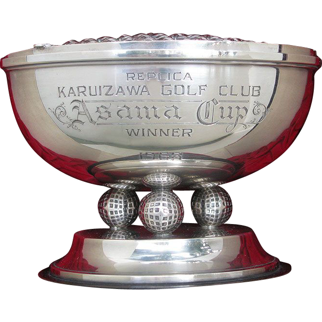 "Silver Golf Trophy - Figural 1968  KARUIZAWA GOLF CLUB ""Asama Cup"""