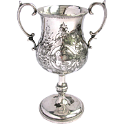 Antique Silver Repousse Trophy 1875 -for  Friendship