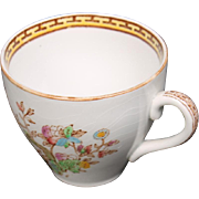 English ''Indian Tree'' Ironstone Cup and Saucer by Washington Pottery Ltd Hanley England