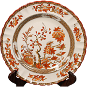 Beautiful English Spode ''India Tree''  Dinner Plate by W. T. Copeland