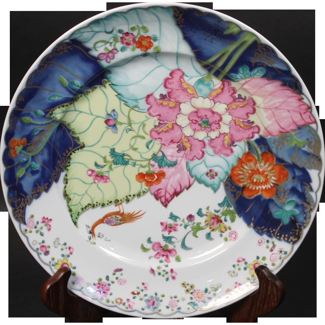 Mottahedeh ''Tobacco Leaf'' Dinner Plate.  10-5/8''