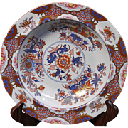 Beautiful English Spode China Bowl by Josiah Spode (Copeland - Spode) Staffordshire, UK.  9-1/2''