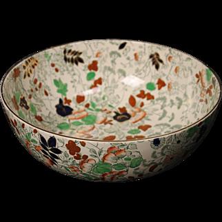 Royal Cauldron ''Bittersweet'' Salad Serving Bowl.  9-3/4''