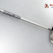 Ornate Punch Ladle Coin Silver 1890