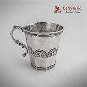 Spanish Colonial Foliate Embossed Cup Mug 900 Silver AM 1880