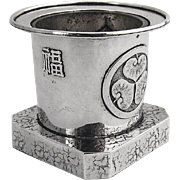 Japanese Open Salt Dish 950 Sterling Silver Bucket Form 1930