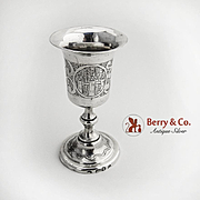 Russian Vodka Cordial Cup 84 Standard Silver Architectural Engraved Decorations poland 1890-1900