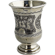 Russian Vodka Cup Architectural Floral Engraved Moscow 1875 84 Standard Silver Gilt