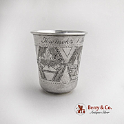 Russian Engraved Architectural Vodka Shot Cup 84 Standard Silver 1888
