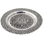 Indian Kutch Sterling Silver Plate Floral Vine Border Animal Foliate Body 1900s