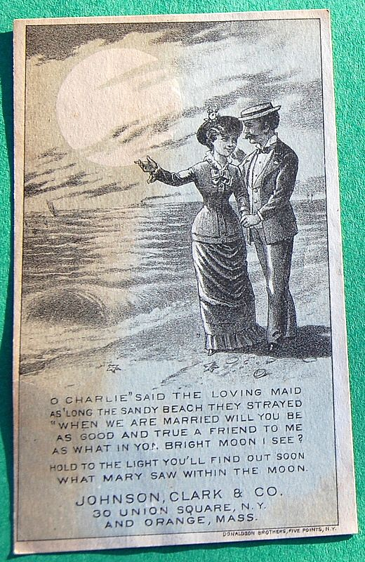 1880 New Home Sewing Machine Trade Card