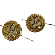 Vintage 14 K Gold Trace Enameled Cuff Button Earrings