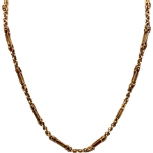 Vintage Gold Filled Fancy Link Chain Necklace - Red Tag Sale Item