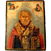 19C Russian Icon Saint Nicholas of Myra The Wonderworker