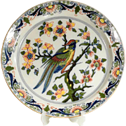 Beautiful  Dutch Wall Plate Makkum