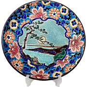 French Faience Wall Plate Longwy  Rare Landscape Motif