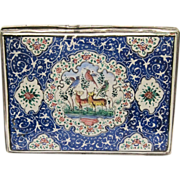 Awesome  Sterling Enamel Card Case Persian Antique Rare