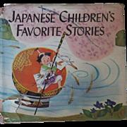 """Vintage Hardbound Children's Book - """"Japanese Children's Favorite Stories"""""""