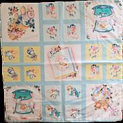 Vintage Flannel Baby Doll Blanket