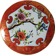 Vintage Asian Theme Decorative Tin