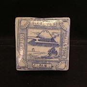 Vantine's Nail Stone in Original Porcelain Presentation