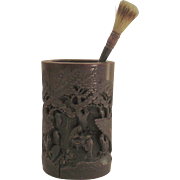 Carved Asian Bamboo Brush Pot