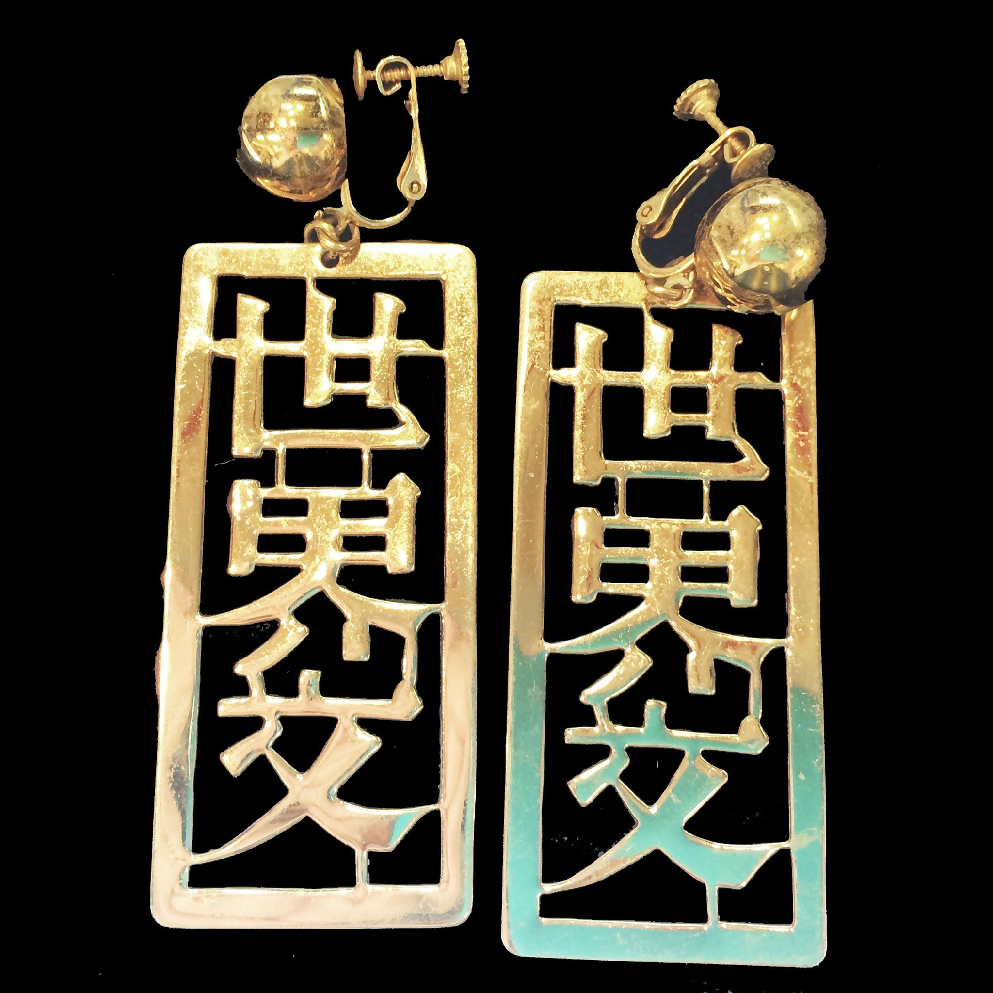 NAPIER Asian Inspired Long Rectangular Plaque Earrings