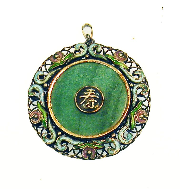 Chinese Export Enameled Silver and Jade Pendant