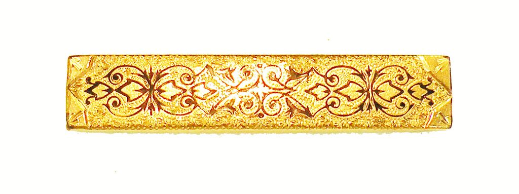 """Very Old Damascene Weighty Bar Brooch with """"C"""" Clasp and Bale"""