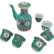 Sake / Saki Set.  Tokkuri and Ochoko / Choko.  Turquoise decorated ceramic.  1970. As New Condition.