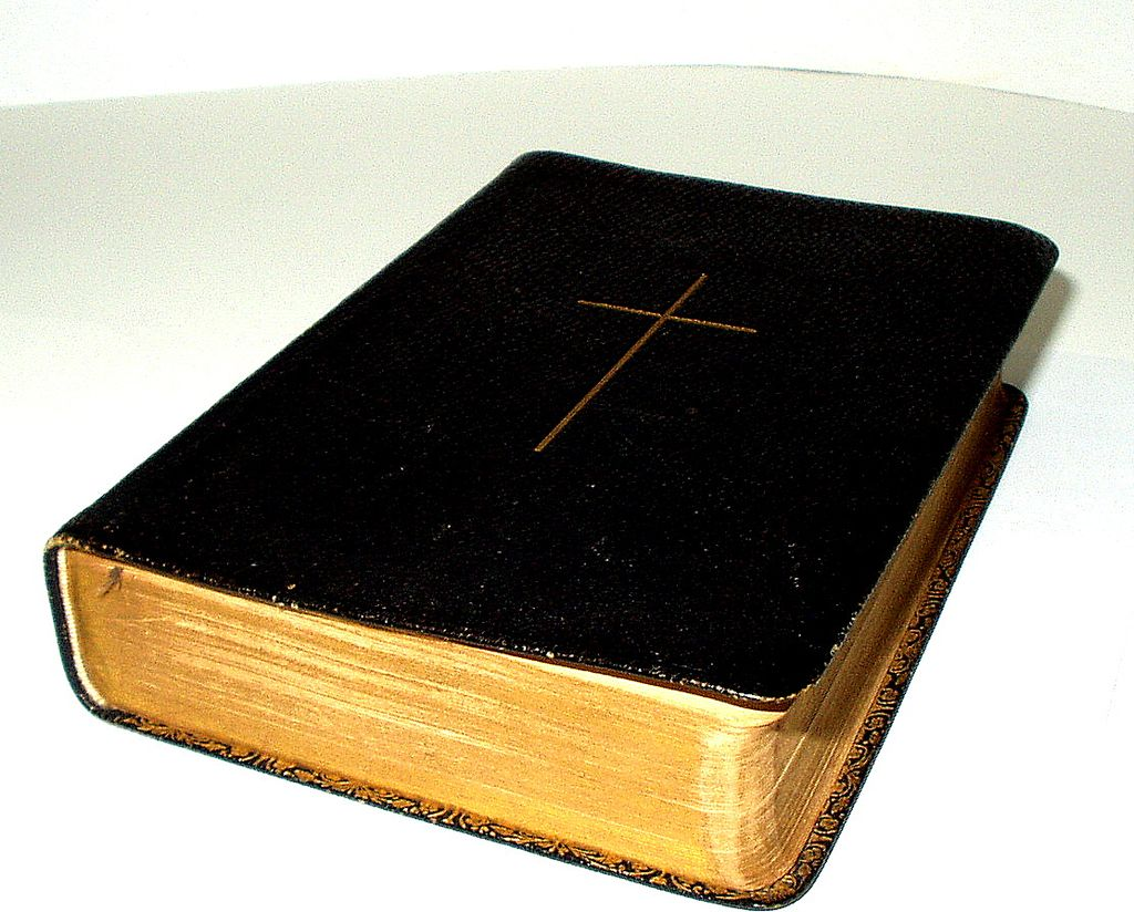 Genuine Leather, 1902,  Prayer Book for the Evangelical Lutheran Church of North America. Near Fine Condition!  Very scarce!