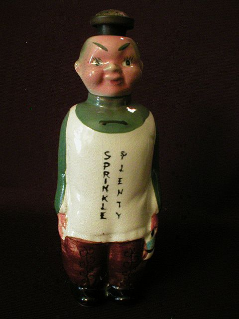 """Oriental Gentleman"" Figural Laundry Sprinkler Bottle"