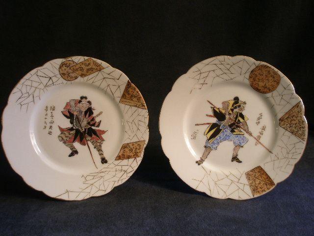 Pair of Charles Haviland Hand Painted Cabinet Plates w/Oriental Samurai Warrior Figures