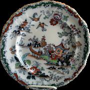 Ashworth Bros. 'Coloured Willow' (Chusan) Pattern B9447 Dinner Plate