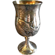 Pairpoint Mfg. Co. Silver Plate Goblet w/Aquatic Motif w/Applied Fish & Insert