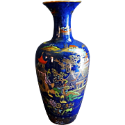 "English Carlton Best Ware ""Mikado"" Pattern Vase w/Earlier Crown Mark"
