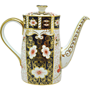 Royal Crown Derby Traditional Imari 2451 8 Inch Oval Coffee Pot