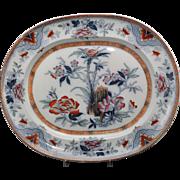 Wedgwood Lustre Transferware 19 Inch Nankin Platter Mid 19th Century