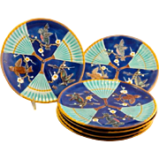 Set of 6 Majolica Wedgwood Bird and Fan Plate