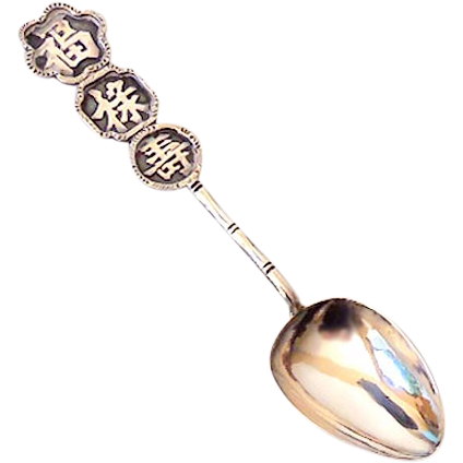 Sterling Silver Asian Spoon