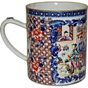 Chinese Export Porcelain Mug (Tankard or Cup)