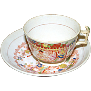 Hilditch and Son Chinoiserie enameled Cup and Saucer, c. 1822, H & S Marks on Both Pieces