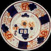Antique Gaudy Bowl in Cobalt and Rich, Deep Orange